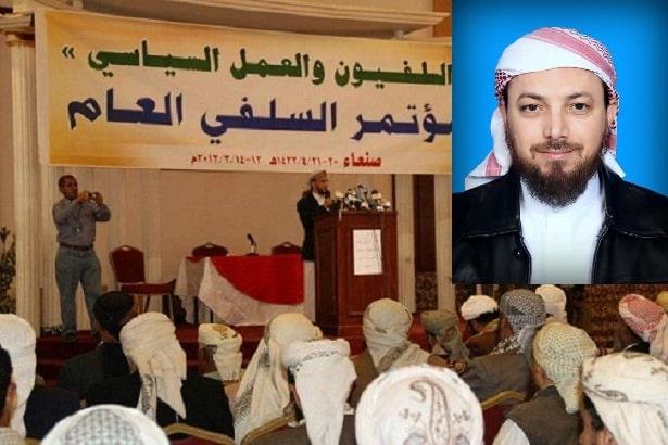 Salafism Yemen