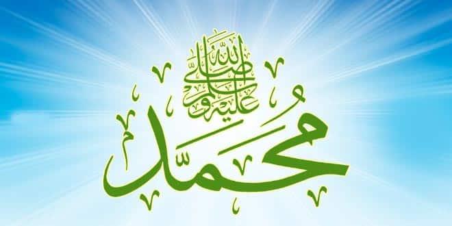 6f6fe2b2a عوامل النجاح في سيرة النبي صلى الله عليه وسلم - IslamOnline اسلام ...