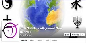 arabsatheists
