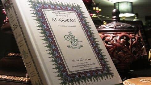 حجم التفسير النبوي للقرآن Qurantrans-489x275