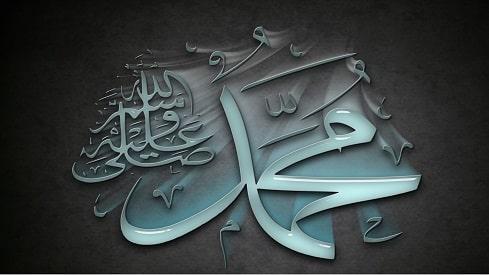 النبي الله عليه وسلم أكثر نفسك