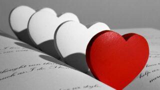 ثانية واحدة من الحب!