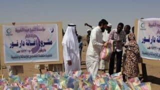 العمل الخيري في الخليج وأبعاده الاقتصادية