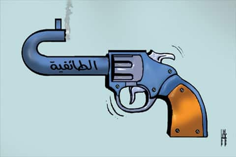 بعد حوار الأديان.. ماذا عن الحوار بين المسلمين؟
