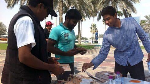"""""""بصمة في حياتي"""".. لدعم العمل التطوعي في قطر"""