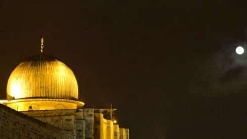 لماذا كان المعراج من بيت المقدس ولم يكن من مكة؟