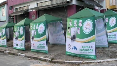 ملايين الكتب للتعريف بالإسلام خلال مونديال البرازيل 2014