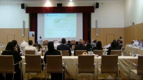 الجهود المعاصرة للعالم الإسلامي في إصلاح تعليم العلوم الشرعية