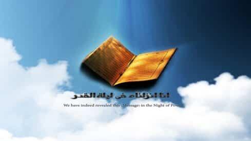 هذا من ملح التفسير لا من متين العلم, 27 رمضان, سور القدر, ليلة القدر,