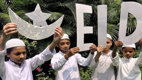 العيد عند المسلمين : أحكامه وآدابه
