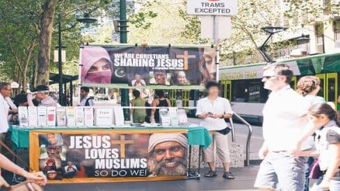 """""""سنُحبُّ المسلمين مائة عام""""!"""