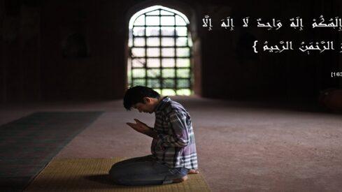 الرؤية التوحيدية بين الإسلام والأديان الأخرى