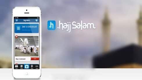 حجاج بيت الله الحرام ومواقع التواصل الاجتماعي