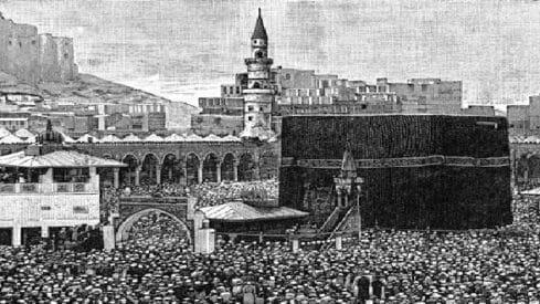 كم مرة حج الرسول ﷺ ؟