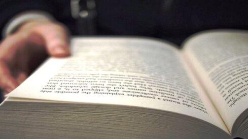 المعرفة الهدامة .., الإسلام, البناء المعرفي, معرفة,