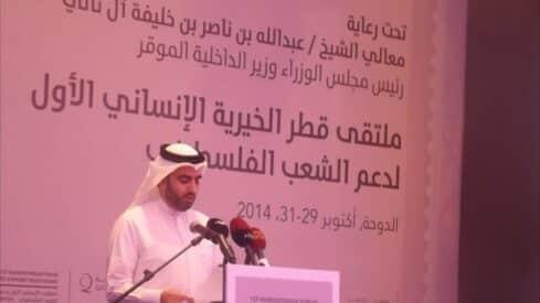 جمعية قطر الخيرية تنظم ملتقى إنساني لدعم فلسطين