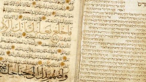كيف تسربت الإسرائيليات إلى ترجمة القرآن الكريم ؟