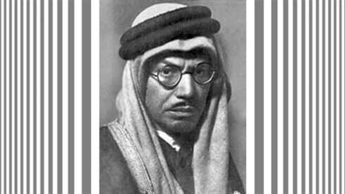 الانبثاق المرئي للحضارة الإسلامية من منظور محمد أسد