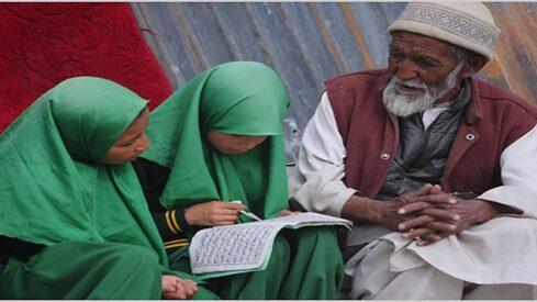 القرآن والحياة الطيبة … محددات أساسية, الايمان, الجمال, القرآن, حياة,