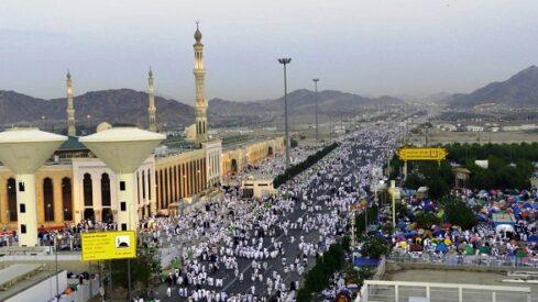 عرفات تجسد الوحدة الإسلامية
