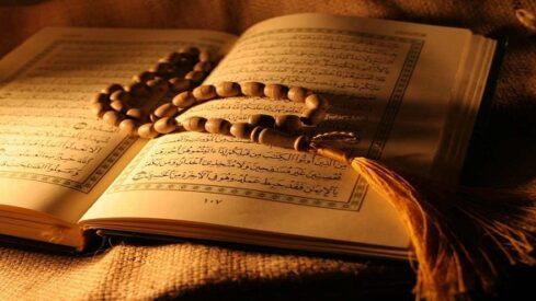 فهم القرآن الكريم من الهداية الفردية إلى الفعل الحضاري