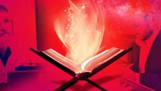 آلية عمل القرآن ..