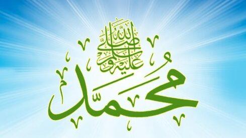 عوامل النجاح في سيرة النبي ﷺ