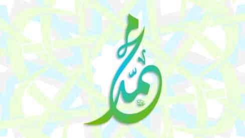الرسول صلى الله عليه وسلم صديقًا, السيرة النبوية, خلق, سيرة, صداقة, وفاء,