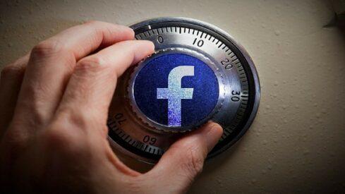 لا تكن فيسبوكياً
