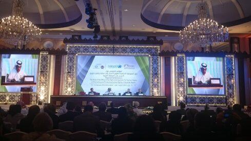 مؤتمر دولي يدعو لحماية وتعزيز حقوق الإنسان في المنطقة العربية