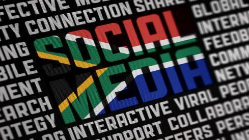 لماذا لا تأخذ الجامعات شبكات التواصل الاجتماعي بجدية أكبر ؟