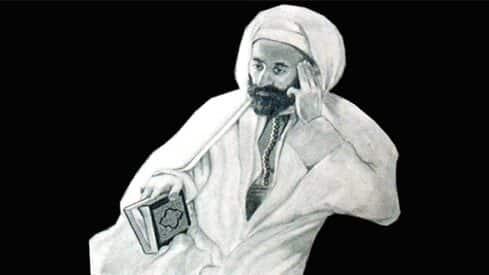 السنة النبوية الشريفة في فكر الإمام الشيخ عبد الحميد بن باديس