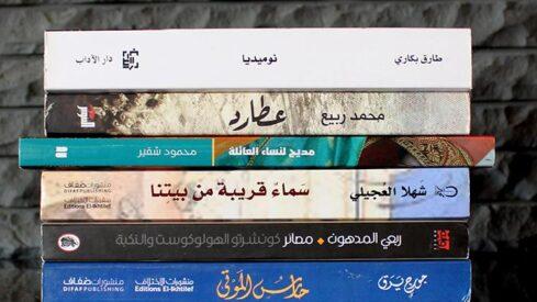 الإعلان عن القائمة القصيرة لجائزة البوكر العربية 2016