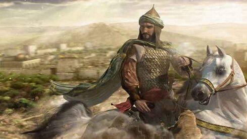 بين السلطان نجم الدين الأيوبي والشيخ مفرج الدماميني,