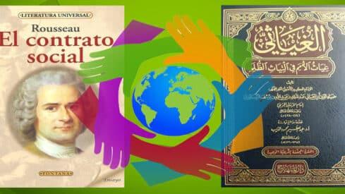 الإمام الجويني والعقد الاجتماعي (2 – 3)