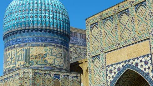 أسئلة القِيَم في الحضارة الإسلامية (1- 2)