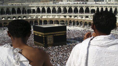 الحج عبادة حنيفية سمحة