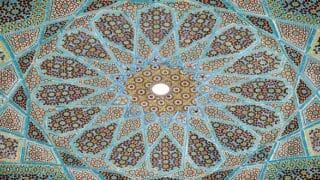 أسئلة القِيَم في الحضارة الإسلامية  (2 – 2)