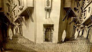 البنيان في الثقافة الإسلامية