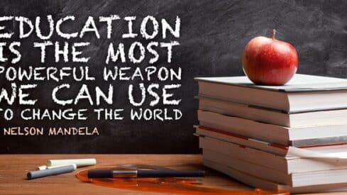 التعليم..ركائز الرؤية الغائبة