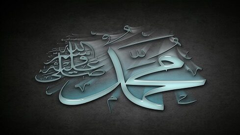 الإعجاز الإداري في شخصية الرسول ﷺ