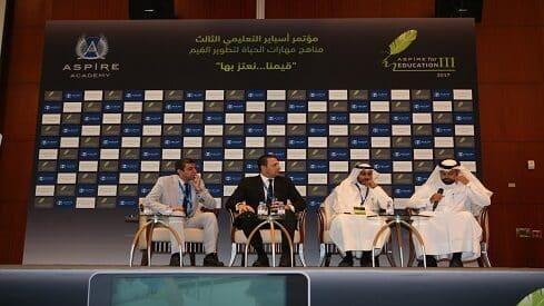 """مؤتمر """"أسباير"""" التعليمي يناقش مناهج تطوير وتعزيز القيم"""