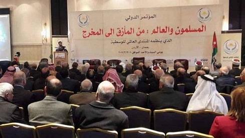 """مؤتمر """"المسلمون والعالم"""":  الفضاء العالمي تلوث بالتطرف والطائفية والاستبداد, التطرف الإسلامي, الفضاء العالمي, تطرف, داعش, طائفية,"""