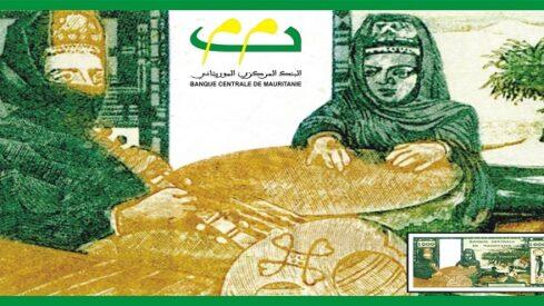 تجربة المصارف الإسلامية في غرب إفريقيا.. موريتانيا نموذجا, بنك, ربا, مالية, مصرف, موريتانيا,