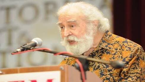 """المعرفة و التعليم في الإسلام  عند الفيلسوف الماليزي """"العطاس"""""""