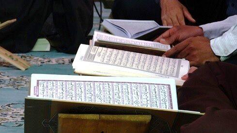 نعم لتلاوة القرآن ولكن