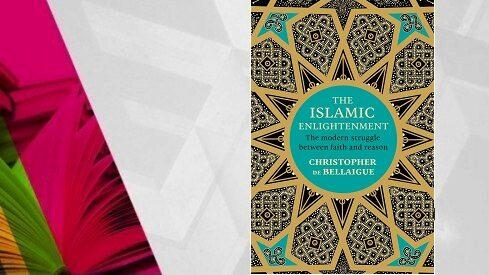 قراءة في كتاب التنوير الإسلامي.. الصراع المعاصر بين الدين والعقل