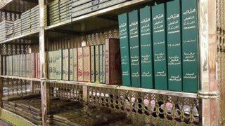 مقدمات في منهجية تدبر القرآن (4)