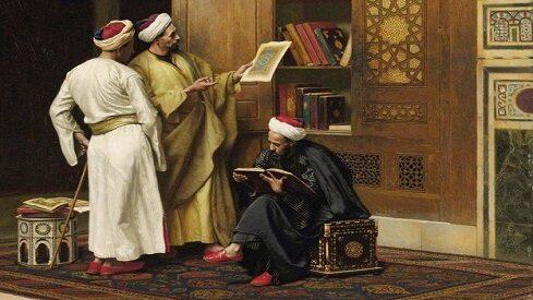 صورة لبعض علماء المسلمين