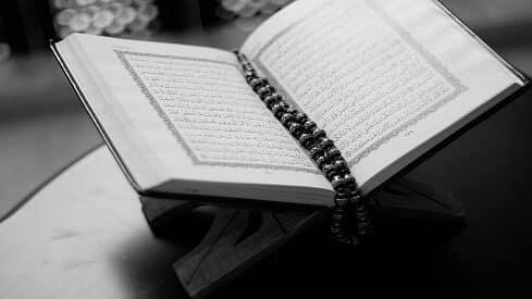 مقدمات في منهجية تدبر القرآن (3)
